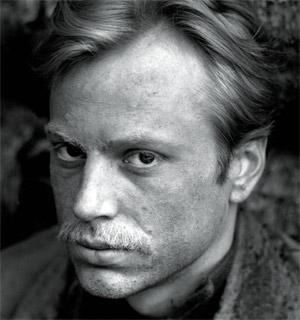Богатырев Юрий Георгиевич