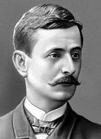 Абашидзе Василий Алексеевич