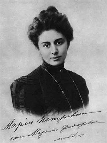 Андреева Мария Фёдоровна