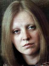 Крючкова Светлана Николаевна