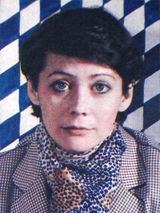 Сайко Наталья Петровна