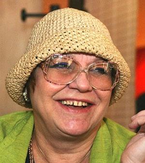 Русланова Нина Ивановна
