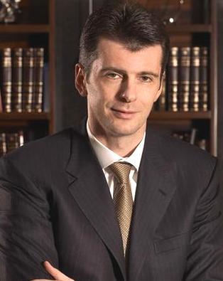 Прохоров Михаил Дмитриевич