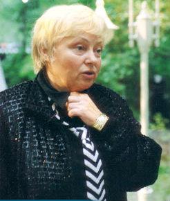 Стеценко Наталия Ивановна