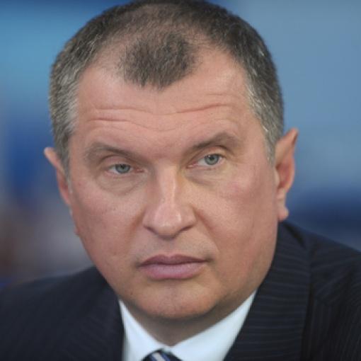 Сечин Игорь Иванович
