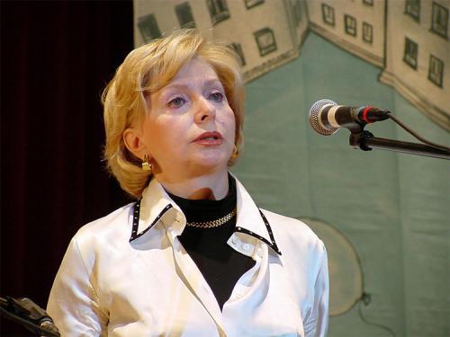 Никитина Татьяна Хашимовна