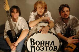 """Фото группы """"Война Поэтов"""""""