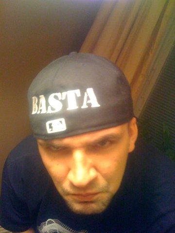 Баста - фотографии