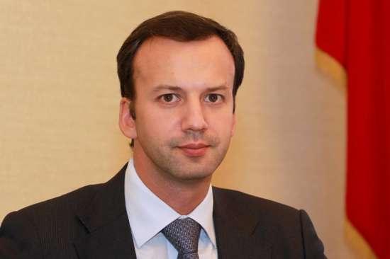 Дворкович Аркадий Владимирович