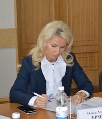 Ермилова Ольга Александровна