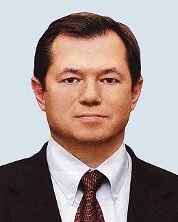 Глазьев Сергей Юрьевич