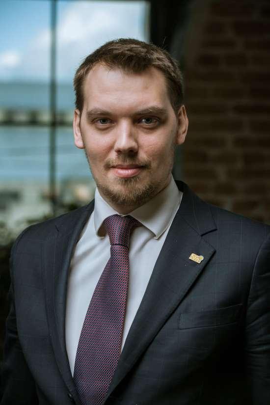 Гончарук Алексей Валерьевич