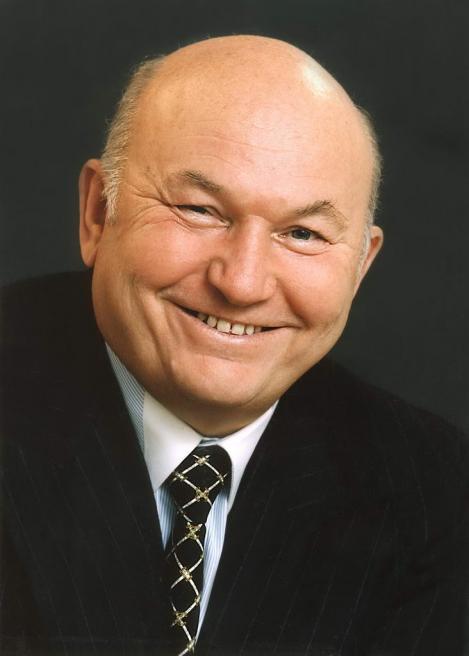Фото Юрия Михайловича Лужкова