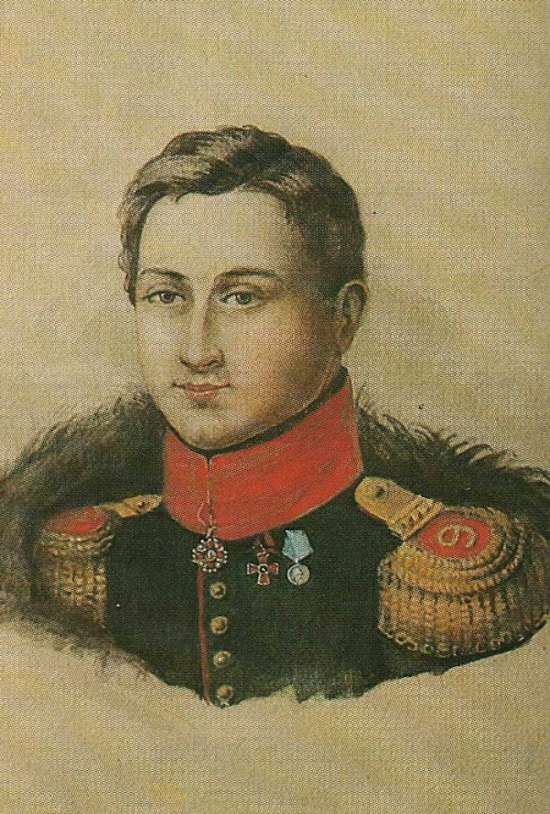 Муравьёв-Апостол Сергей Иванович