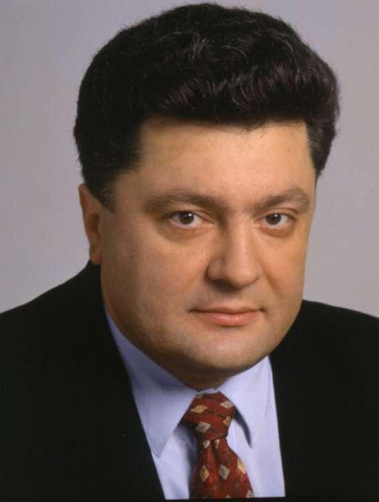 Порошенко Пётр Алексеевич