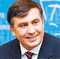Фото Михаила Николозовича Саакашвили
