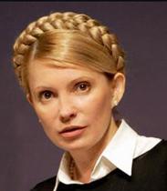 Фото Тимошенко Юлии Владимировны