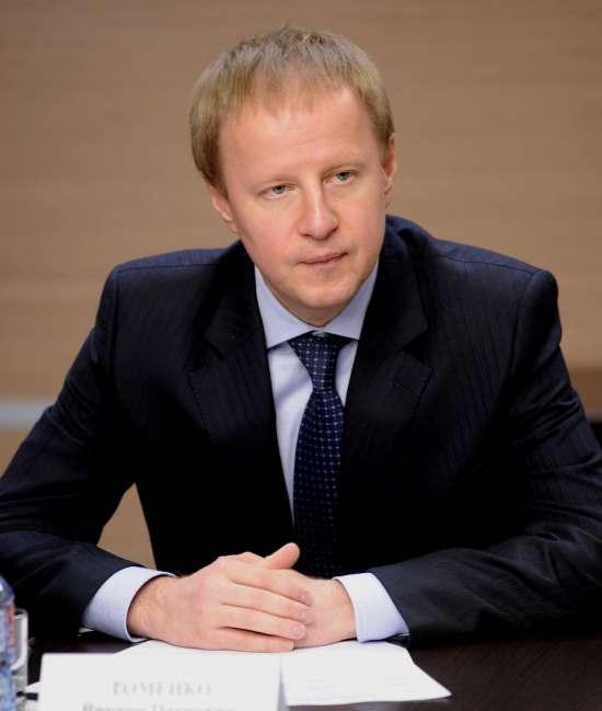 Томенко Виктор Петрович