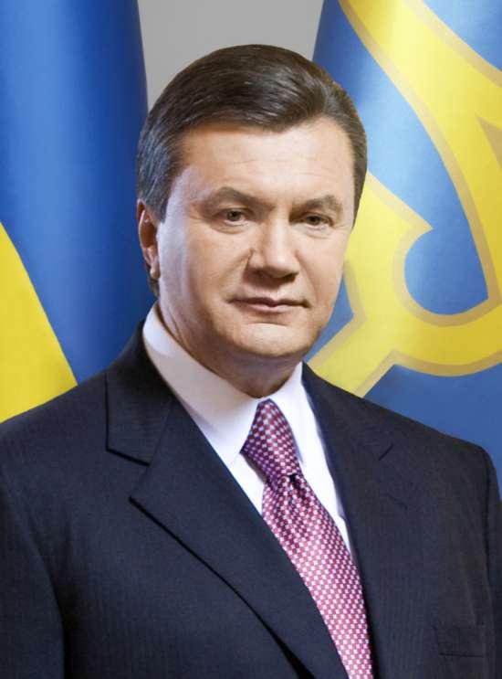 Фото Януковича Виктора Фёдоровича
