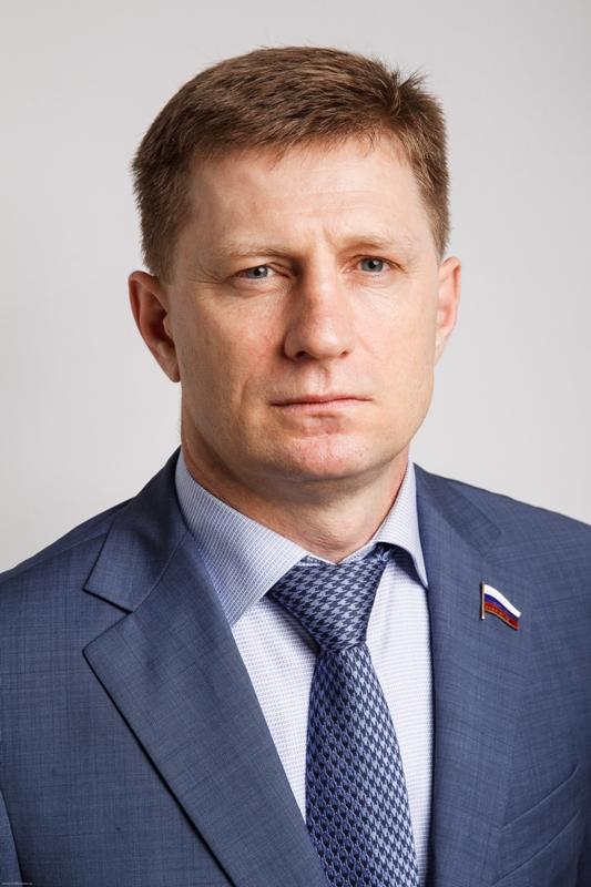 Фургал Сергей Иванович