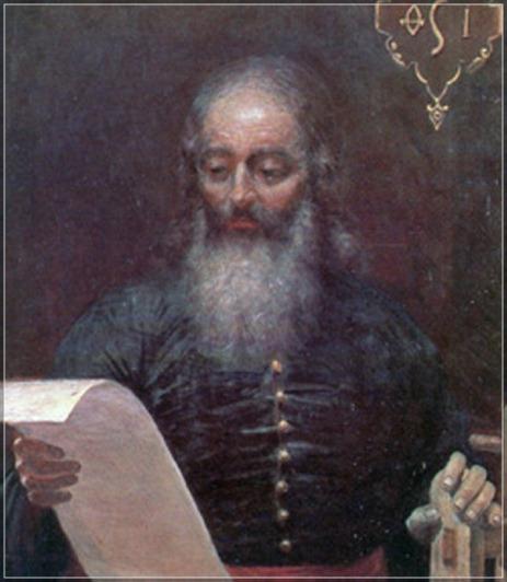 Иван Фёдоров (первопечатник)