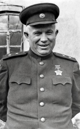 Хрущёв Никита Сергеевич
