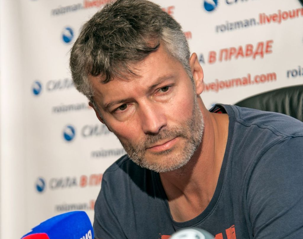 Ройзман Евгений Вадимович