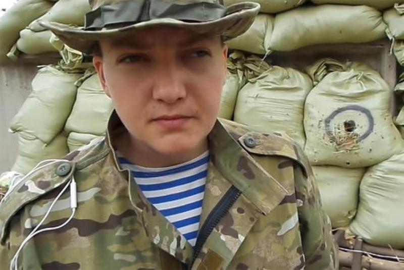 Савченко Надежда Викторовна