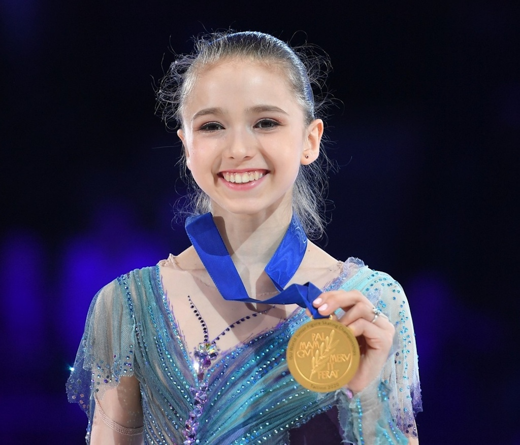 Валиева Камила Валерьевна
