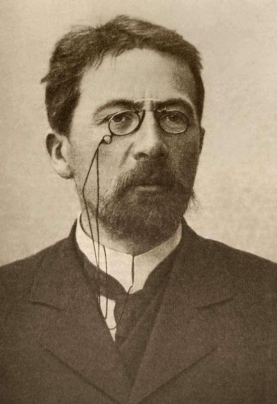 Чехов Антон Павлович
