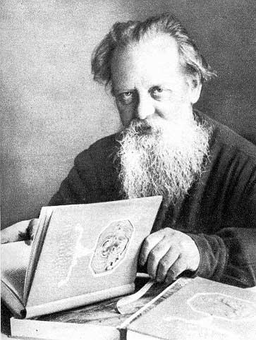 Бажов Павел Петрович - фотографии