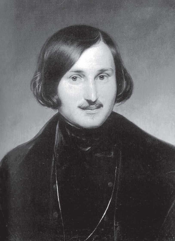Гоголь Николай Васильевич