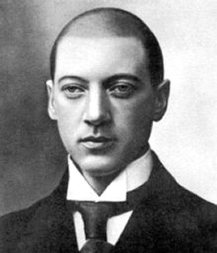 Гумилёв Николай Степанович