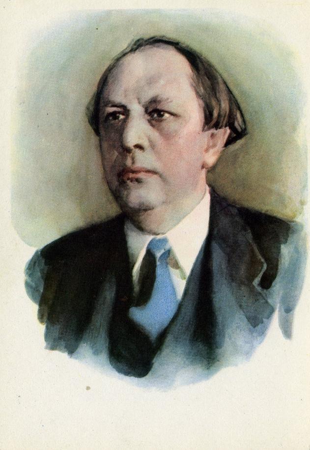 Толстой Алексей Николаевич